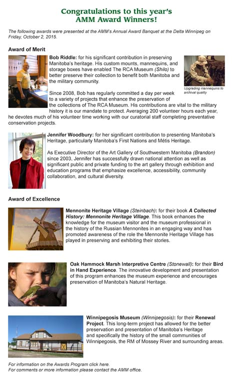 Awards Program - Association of Manitoba Museums